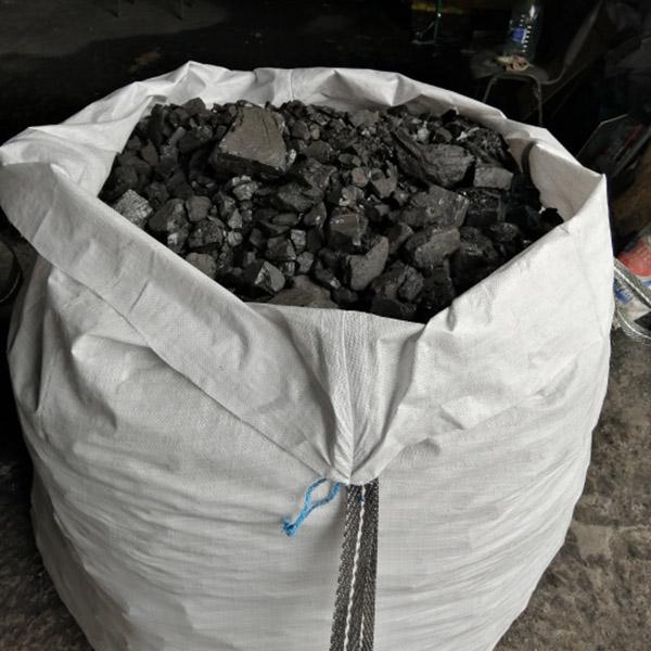 Каменный уголь в мешках МКР